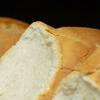 Assortiment vers brood